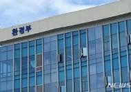 온실가스 배출권 경매 첫 실시…4개社 55만t 낙찰