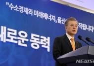 송철호 시장, 대통령 울산 방문 후속대책 협의 청와대 방문