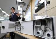 미세먼지 자동측정기 국산화 성공