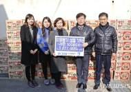 한국남동발전 삼천포발전본부, 라면 100박스 기탁