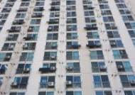 관악구, 에너지절약 아파트에 1500만원 지원