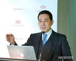 에퀴닉스, 서울 데이터센터 설립하며 韓시장 진출