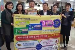 농협생명 '백세시대 NH치매보험' 가입 잇따라…전북서 600건 돌파