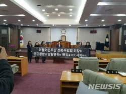 """강동구의회 의장, 공금횡령 의혹 반박…""""공무 중 생긴 오해""""(종합)"""