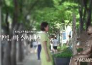 이달의 좋은 프로그램, KBS대구 1TV 특집 '기억, 마주서다'