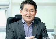 """김경협 민주 경기위원장 """"'이부망천' 정태옥 복당은 비겁"""""""