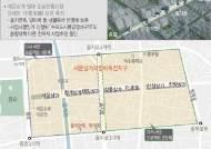 [그래픽]서울 세운상가 일대 재생사업…을지면옥·양미옥 보존