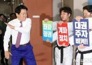 당권 도전 안상수 '좌파정권, 계파정치, 대권주자' 송판 격파