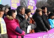 '3.1절 특사 양심수 전원 석방 촉구 기자회견'