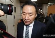 법정으로 향하는 '강원랜드 채용비리' 염동열 의원
