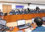 경찰 지휘부 회의 주재하는 경찰청장