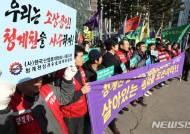 을지로·청계천 재개발 중단…서울시청 앞 치열한 찬반집회
