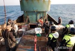 서해어업관리단, '어획량 4t 축소' 중국어선 2척 나포