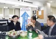 북구청장 바로소통실 운영