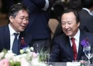 대화하는 성윤모-홍일표