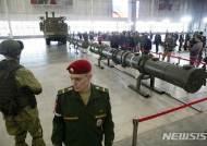 러시아, 미국이 INF 위반 사례로 지적한 미사일 신형 대외에 공개