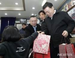 선물 전달하는 김오수 차관