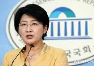 """평화당 """"양승태 구속은 국민의 심판…인과응보"""""""