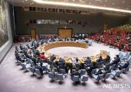 유엔, 4개 단체 대북 인도적 지원활동 제재 면제 승인