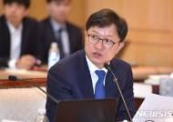 """민주당, 양승태 구속 '환영'…""""정의로운 재판만 남아"""""""