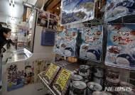 작년 11월 일본 세대 평균소비 1.3%↑...2개월 연속 증가