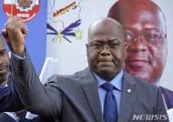 """콩고 카빌라, 치세케티 대통령 취임식 전날 """"단합""""호소"""