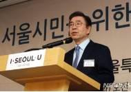 서울시-아토스터디, 저소득 가구 학생·청년 독서실 이용지원