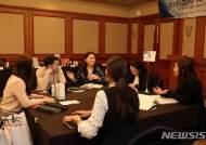 [교육소식]대구한의대, 화장품 해외바이어 초청 수출상담회 개최 등