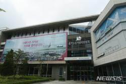 경기선관위, 조합장선거 위법행위 단속 강화