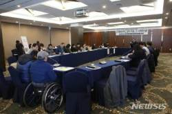 강원랜드, 폐광지역 사회적기업과 지역상생 토론회 개최