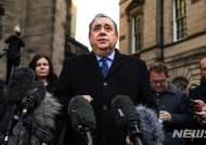 스코틀랜드 '독립' 국민투표 주도의 새먼드, 성추행 혐의 체포