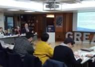 영국대사관, 가정폭력 범죄에 대한 실무적 대응방안 워크숍