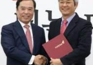 자유한국당 전당대회준비위원에 이동환