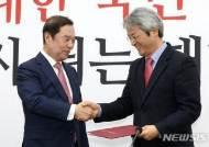 악수하는 김병준-이동환