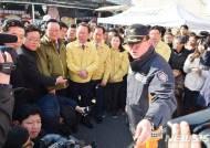 화재경위를 브리핑받고있는 김부겸 행정안전부장관