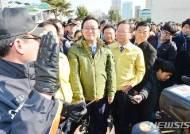 화재경위를 설명듣고있는 김부겸 행정안전부장관