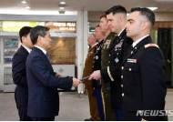 정경두 장관, 9.19 군사합의 유엔사측 유공자 표창