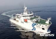 산·학·연 전문가들, 이사부호 타고 대양연구 나선다