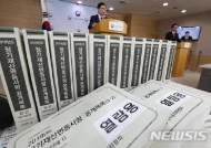 김창용 NIPA원장 126억원 '1위'…고위공직자 재산공개