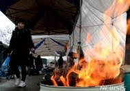 '한파 온다'…전북 3개 시·군 한파주의보