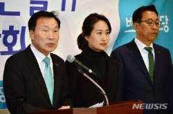"""""""체육회 '제식구 감싸기' 방지""""…바른미래, 성폭력 근절법 발의"""