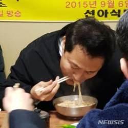 """오세훈, 대구 서문시장서 '칼국수 소통'…""""정권 되찾으면 정책 반영"""""""