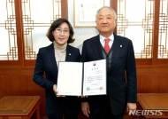 백석문화대 유아교육과 '교원양성기관평가' 우수기관 선정