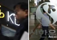 은행 대장株 자리 놓고 경쟁하는 신한지주 vs. KB금융