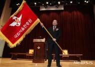 김윤석, 제 21대 국립서울현충원장 취임