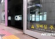 지하철 5호선 열차 장한평역서 고장…20여분 운행 지연