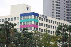 전방초소 통해 월북 시도한 30대 업체 대표 항소심서 '감형'