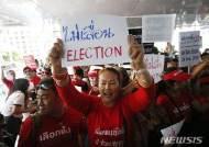 태국 군부정권 총선 앞두고 SNS 차단 움직임…야당 반발