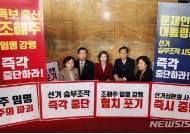 """민주 """"나경원 '식물국회' 만들어"""" vs 한국 """"절박한 절규""""(종합)"""
