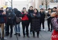 전주 택시 전액관리제 협상 타결에 고공농성 끝낸 김재주 전북지회장
